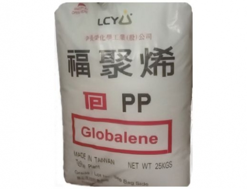 Hạt nhựa PP Block – 7533